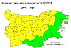Жълт код за силен вятър в Софийска област