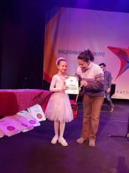 """Специална награда и призови места от конкурса """"Път към славата"""" за възпитаниците на Школата по балет"""