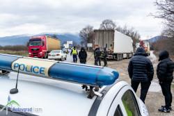 Верижна катастрофа  на пътя Ботевград-Скравена