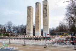 Започна реконструкцията на градския парк – Етап 2