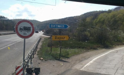 До 1 април движението по път I-1 Ботевград - София ще се извършва в една лента