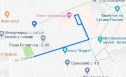 """Съветниците определиха обхват на """"синя зона"""" в центъра на града. Таксите - под въпрос"""