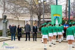 Празнуваме Освобождението на България