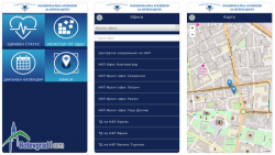 Мобилно приложение следи за неплащане на данъци