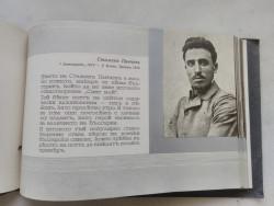 Стамен Панчев – символ на няколко десетилетия