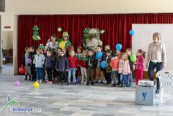 За втора поредна година в Ботевград бе отбелязан Денят на жабешкото блато