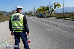 Ред и начин на плащане на глоби по Закона за движението по пътищата