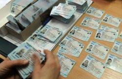 """График за обслужване на гражданите по линия """"Български документи за самоличност"""" в РУ- Правец"""