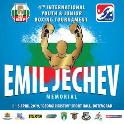 """В Ботевград идват над 220 боксьори на мемориала """"Емил Жечев"""""""