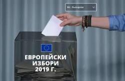 Определиха възнагражденията на секционните избирателни комисии /СИК/ за евроизборите