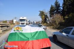 Протест в неделя срещу лошото състояние на пътя между Ботевград и с. Врачеш