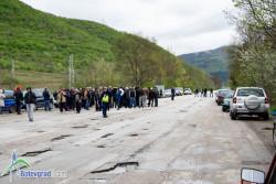 Протест заради лошото състояние на пътя Ботевград-Врачеш