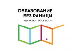 Най-голямата образователна платформа ще бъде представена в Правец