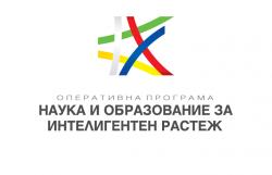 Община Ботевград ще реализира проект за близо 900 000 лв. за социално-икономическа интеграция на уязвими групи