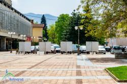 Определени са местата за поставяне на агитационни материали за Евроизбори 2019