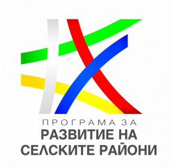 Община Етрополе спечели два проекта по Програма за развитие на селските райони 2014 – 2020 г.