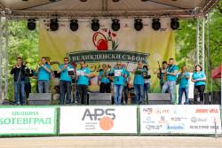 Местни фирми подпомогнаха осъществяването на Великденски събор – Ботевград 2019