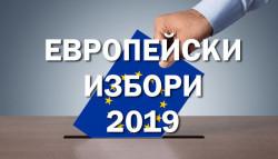 Обучение за членовете на СИК за община Ботевград