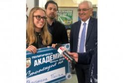 Гимназистка получи стипендия от АТАКА в Ботевград