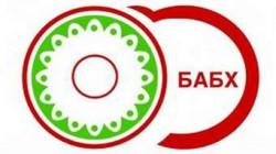 БАБХ: Куркума с високо съдържание на олово