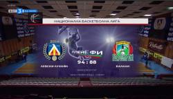 Финален плейоф  първи мач:  Левски Лукойл  надигра Балкан и поведе с 1-0