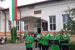 Литаково отбеляза 24 май с тържество
