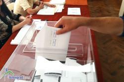 15.44% е избирателната активност в община Ботевград към 12.30 часа