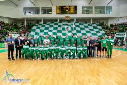 След изстрадана победа Балкан поведе  с 2-1 срещу Левски Лукойл