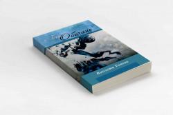 ПРЕДСТОЯЩО: нова книга на етрополски автор