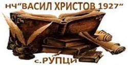 """Първо място и специална награда за ученици на ПГТМ """"Христо Ботев"""""""