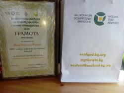 "Ивет Йотова от Ботевград – носител на националната награда за природозащита ""Мими Праматарова"""