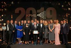 Специална награда на КРИБ за проф. дтн инж. Цоло Вутов