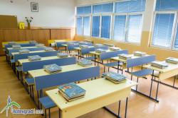 Ще проучват възможностите за разширяване на училища и детски градини в Ботевград