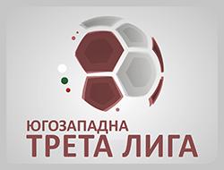 Перун Кресна и Чико Бунара са новите членове на Югозападната трета лига