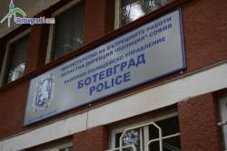 Специализирана полицейска операция се провежда в Ботевград