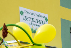 Още 10 000 лев за детската градина във Врачеш