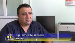 Уникална операция в ботевградската болница
