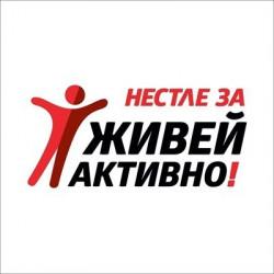 Община Ботевград и местни доброволци организират спортен празник в парка