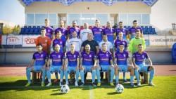 Промени в Югозапад: Чико-Бунара преотстъпи лиценза си на отбор, който става дубъл на Хебър