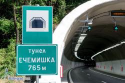 """Утре движението в тунел """"Ечемишка"""" на АМ """"Хемус""""  в посока Варна ще е в една лента"""