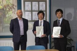 Геотехмин обучи експерти от японската ММТЕС