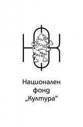 """Читалище """"19 февруари"""" – с. Скравена спечели проект по програма """"Културно наследство"""""""