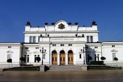 """Комисията по вътрешна сигурност и обществен ред към НС поиска проверка по случай с ТПГ """"Стамен Панчев"""""""