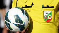 Вдигат съдийските такси в аматьорския футбол  с 20 на сто