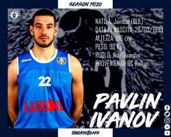 Павлин Иванов  ще играе във втордивизионния Тревилио от Италия