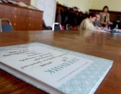 Всички училища в страната ще могат да ползват електронни дневници