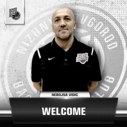 Небойша Видич стана помощник треньор на руския Нижний Новгород