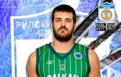 Игор Кесар ще играе в Рилски спортист