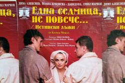 """Пазарджишкият театър гостува в Ботевград с """"Една седмица, не повече"""""""