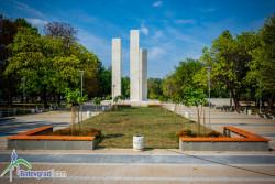 Огражденията в градския парк са премахнати